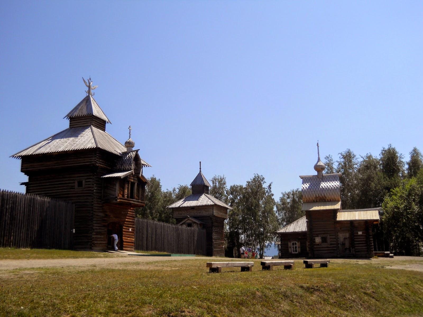 Rusko etno selo